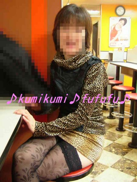 kumi0012-1.jpg