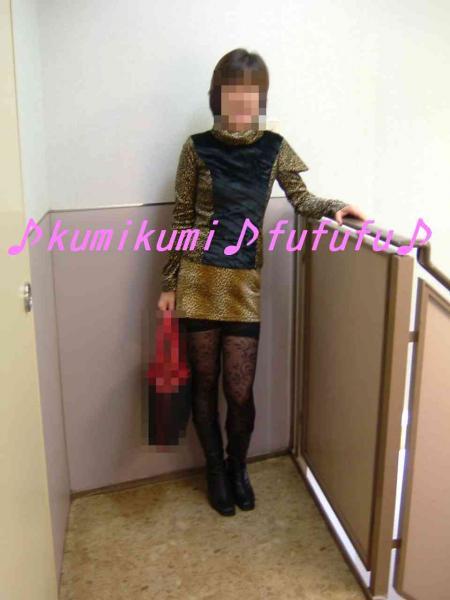 kumi0014-1.jpg