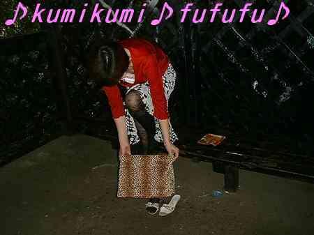 kumi0037-1.jpg