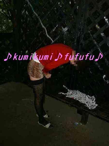 kumi0038-1.jpg