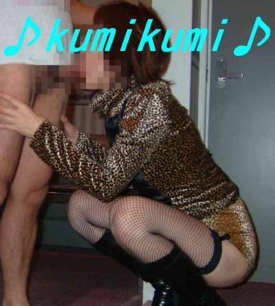 kumi0071-1.jpg