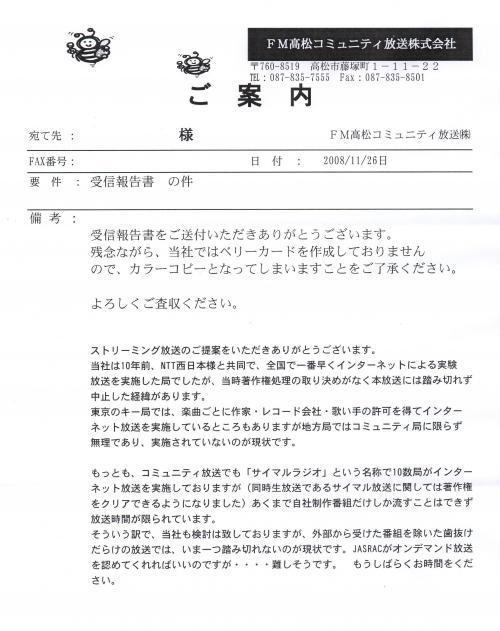 繧ケ繧ュ繝」繝ウ10001_convert_20081202130915