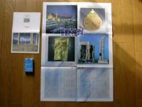 IRIB日本語課 年賀状・カレンダー