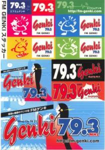 FM GENKI  2