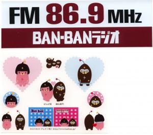 BAN BAN Radio