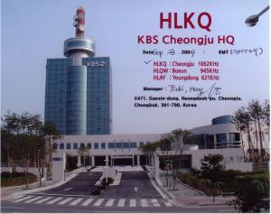 KBS Cheongju