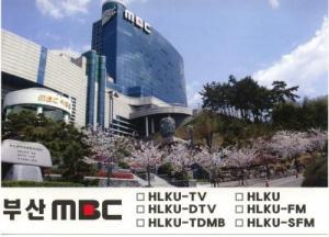 Busan MBC