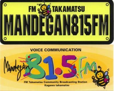 FM takamatsu-sticker