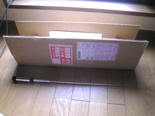 303WA-2 給電部+下部エレメント