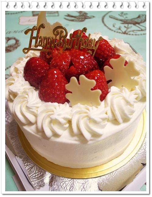 二十歳のショートケーキ