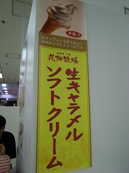 R0012669.jpg