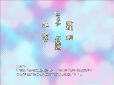 00002_20100411174252.jpg