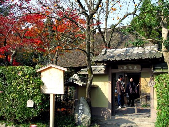 京都紅葉2007-4 (2)