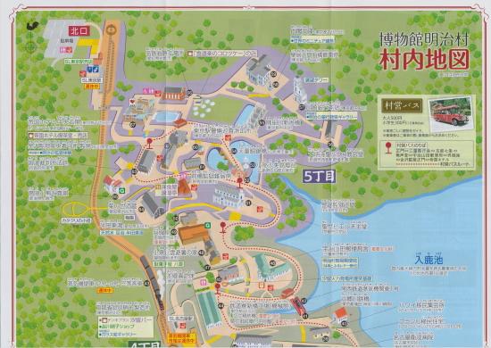 明治村地図1