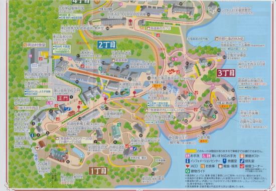 明治村地図2