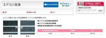 air_convert_20110423213430.jpg