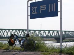 2009-05-01_Photo5