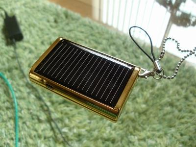 ケータイ用ソーラー充電器
