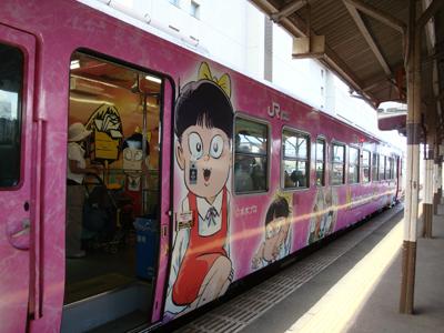 鬼太郎列車_猫娘バージョン1