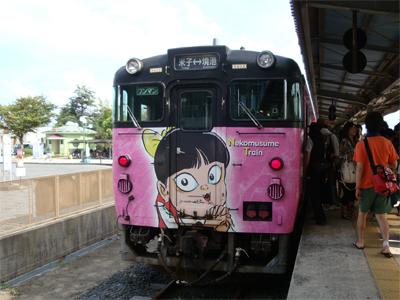 鬼太郎列車_猫娘バージョン4