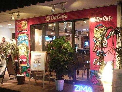 DaCafe
