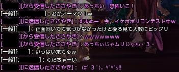 ごめん、鯖No.1なんだ…_01
