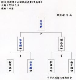 3-2-3.jpg
