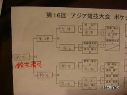 DSC07339.jpg