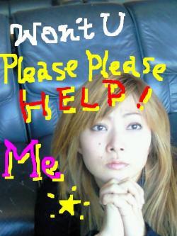 NEC_6605_20100124142053.jpg