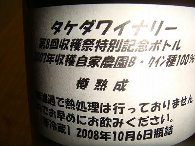 20081123-DSC03847.jpg
