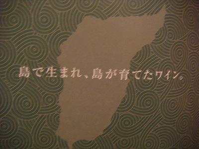 200904oku.jpg