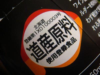DSC01459.jpg