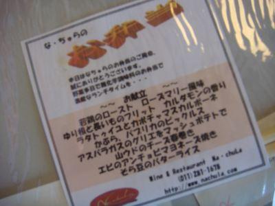 DSC08546_R.jpg