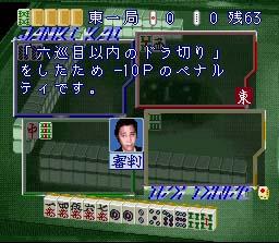 Jyankiryu Mahjong 04