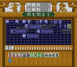 Jyankiryu Mahjong 01