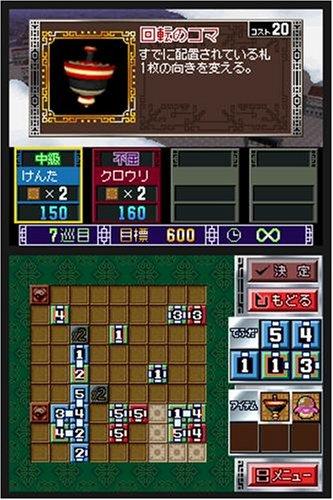 Sujin Taisen02