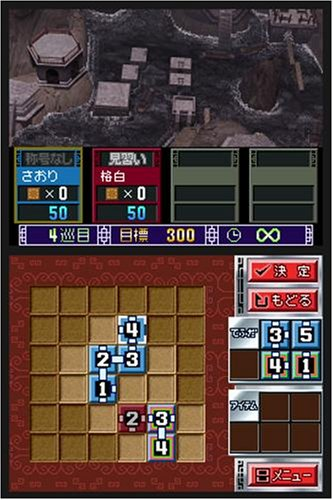 Sujin Taisen04