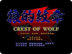 Crest Of Wolf00