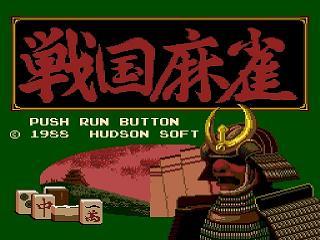 Sengoku Mahjong 03