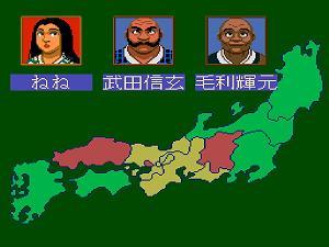 Sengoku Mahjong 02