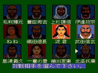 Sengoku Mahjong 04