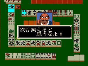 Sengoku Mahjong 01