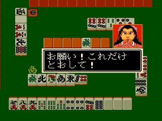 Sengoku Mahjong 05