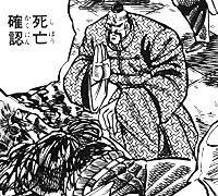 http://blog-imgs-31.fc2.com/a/c/h/achikinoyama/20090812225538441.jpg