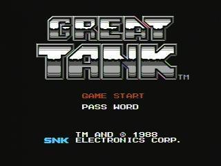 Great TANK 00