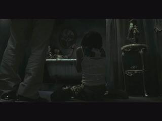 The Fear 06