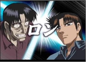 Tetsuya 04