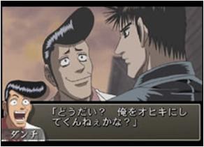 Tetsuya 02