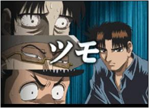 Tetsuya 07