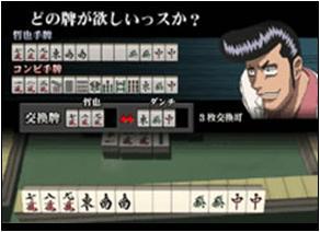 Tetsuya 06